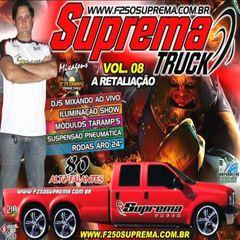 CD F-250 SUPREMA TRUCK VOL  #8 - A RETALIAÇÃO ( DJ Ezequias